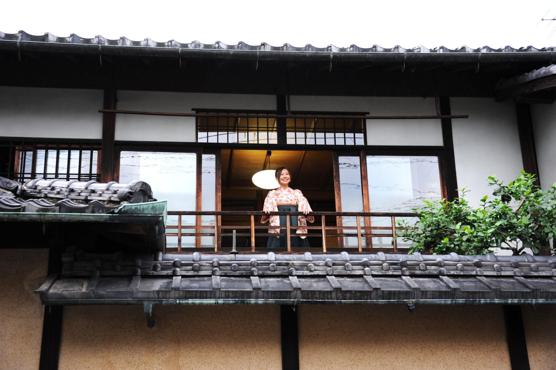 UME SAKURA Kyoto