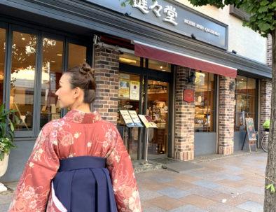 進々堂寺町店