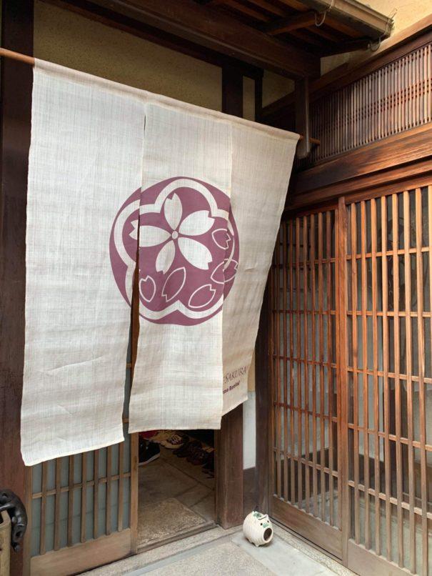 Kyoto Ume Sakura